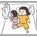 【育児絵日記】じゃれてみる