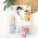 これ付録でいいの?!コスパ最高「リンネル12月号増刊」に感激!見つけたら即買い!