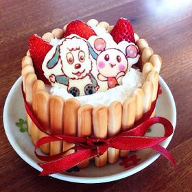 1歳*誕生日ケーキ わんわん by りこまま* [クックパッド] 簡単おいしいみんなのレシピが257万品 (60)
