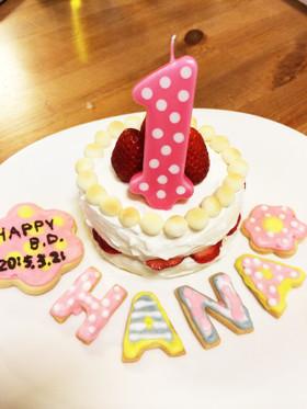 離乳食で簡単☆一歳のお誕生日ケーキ by セイクック [クックパッド] 簡単おいしいみんなのレシピが257万品 (62)