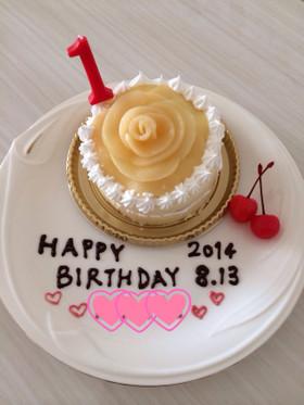 1歳お誕生日ケーキ♡白桃のバラ♡ by kzysmy [クックパッド] 簡単おいしいみんなのレシピが257万品 (64)