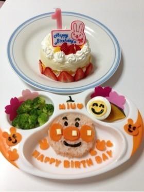 1歳 誕生日ケーキとアンパンマンご飯 by ぐれいとむた [クックパッド] 簡単おいしいみんなのレシピが257万品 (66)
