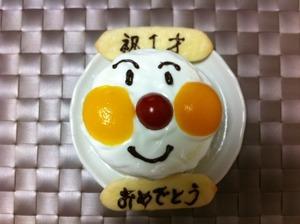 1歳になりました! ~ピジョン 1才からのレンジでケーキセット~ : お天気かあさんのまいにち生活 (69)