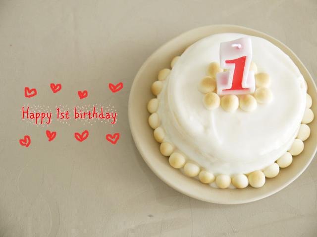 1年の節目とお誕生日会|カメラ好きママの✨✨毎日が小さな写真記念日✨✨ (72)