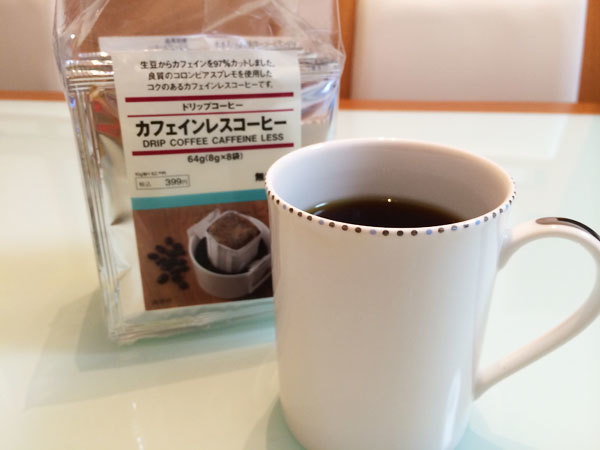 無印良品のカフェインレスコーヒー | ゼロワン日記。 (93)