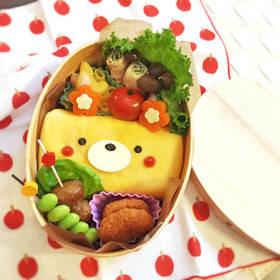 クマちゃん弁当♡オムライス♡簡単キャラ弁