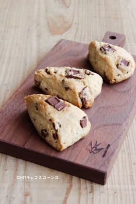 ☆HMチョコスコーン☆ by ☆栄養士のれしぴ☆ [クックパッド] 簡単おいしいみんなのレシピが257万品 (364)