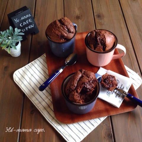 ホットケーキミックスで楽々 濃厚とろけるマグカップショコラ