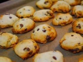 HMで簡単チョコチップクッキー