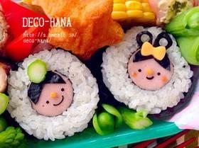 『織姫と彦星』の簡単巻き寿司Ⅱ by デコHANA [クックパッド] 簡単おいしいみんなのレシピが258万品 (796)
