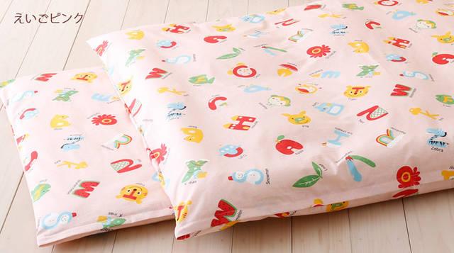 園でのお昼寝用お布団は各自準備が必要です。