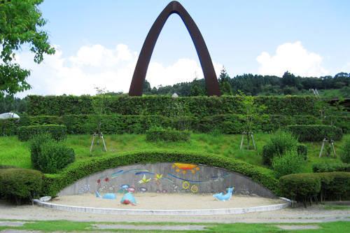 植樹祭記念園