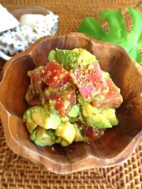 アヒポキ from hawaii**