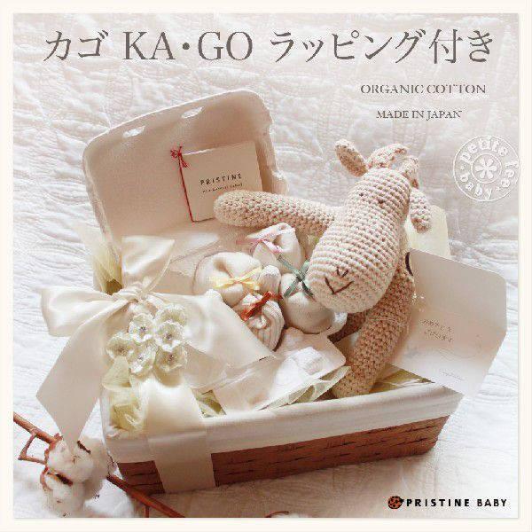 (バスケットラッピング付き)布おもちゃのベビーギフトセット トナカイ編みぐるみ+お手玉 二人目出産のお祝いにも PRISTINE :01150005-y0000-:パジャマ屋 - 通販 - Yahoo!ショッピング (2366)