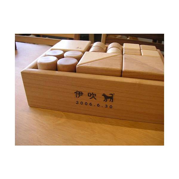 木のおもちゃ 積み木 24個セット 飛鳥工房 大川家具 :moty1007:大川家具 MOKU MOKU - 通販 - Yahoo!ショッピング (2562)