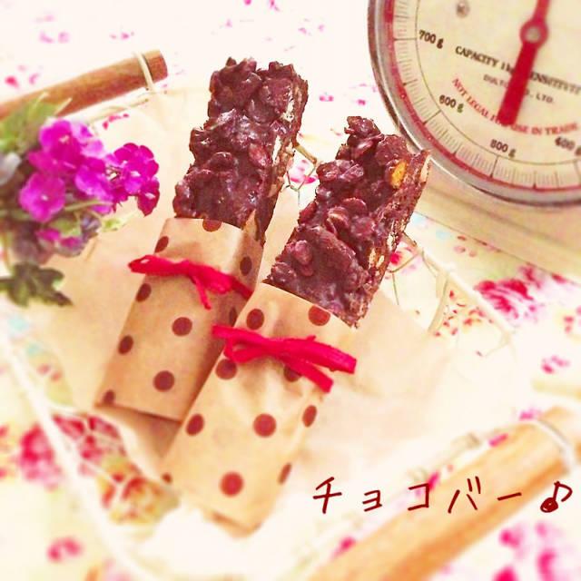 【レシピ】材料2つ!!お洒落なグラノーラのタブレットチョコ♡バレンタインに♪|neneのお菓子の家♡毎日がしあわせ時間〜♪ (3332)