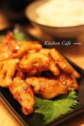 れんこんとささみの照り焼き レシピ・作り方 by yycafe|楽天レシピ (4140)