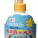 小さな子供も使える界面活性剤0%の日焼け止めジェル新発売!