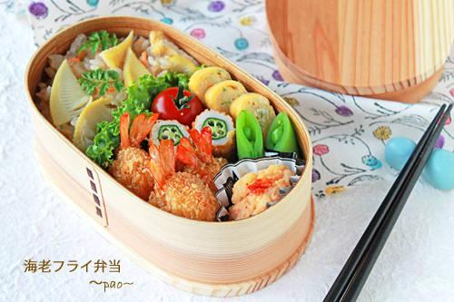 エビフライと筍ごはんのお弁当☆