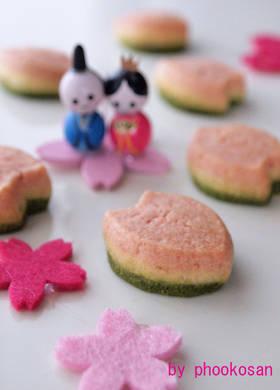 3色のひなまつりクッキー by ぷーこさん [クックパッド] 簡単おいしいみんなのレシピが260万品 (4839)