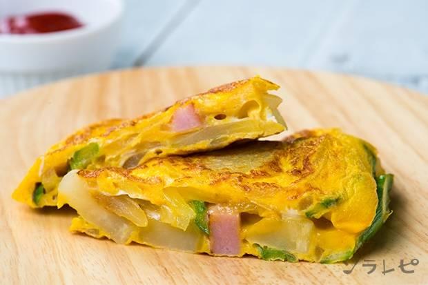 スパニッシュオムレツは、冷めても美味しく、好きな形に切...