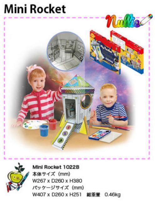 トップページ | 知育玩具 紙の家NULLIE (6942)