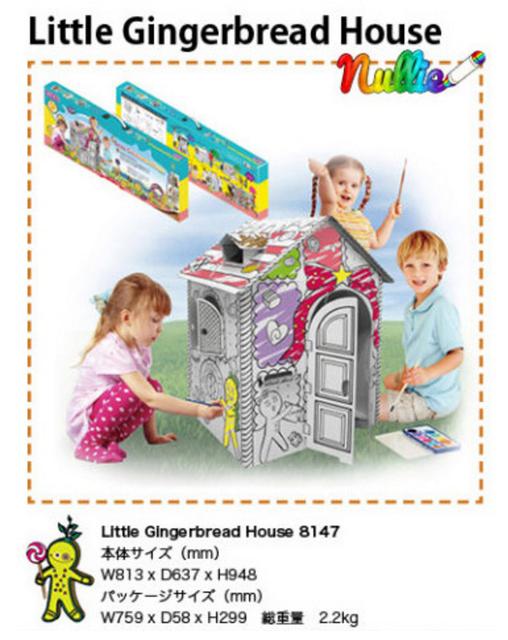 トップページ | 知育玩具 紙の家NULLIE (6944)