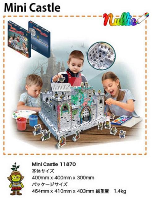 トップページ | 知育玩具 紙の家NULLIE (6947)