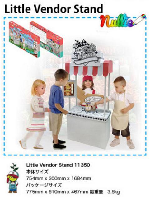 トップページ | 知育玩具 紙の家NULLIE (6949)