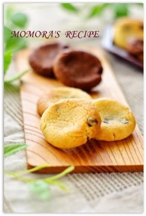 HMで簡単♡カントリーなチョコチップソフトクッキー レシピ・作り方 by *ももら*|楽天レシピ (7477)