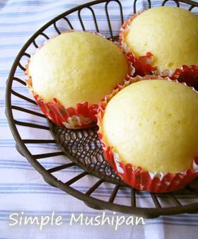 ホットケーキミックスでふわふわ蒸しパン♡ by 4110 [クックパッド] 簡単おいしいみんなのレシピが261万品 (7502)