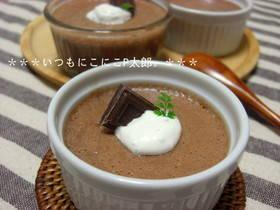 溶かして混ぜるだけ♪ とっても簡単なチョコムースです(...