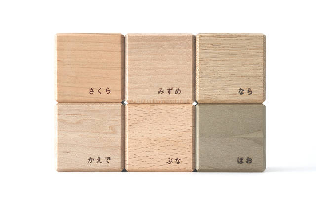 Hamada Woods (9198)