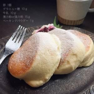 材料5つ!幸せのパンケーキ風♡スフレパンケーキ♪ レシピ・作り方 by ひかりママ*|楽天レシピ (9437)