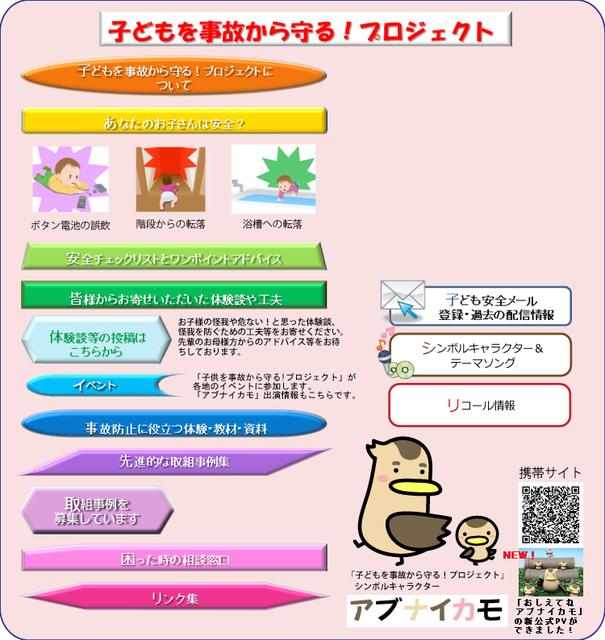 【消費者庁】http://www.caa.go.jp/...