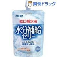 【楽天市場】水分補給ゼリー(経口補水液)(130g*8コ入):爽快ドラッグ (10295)