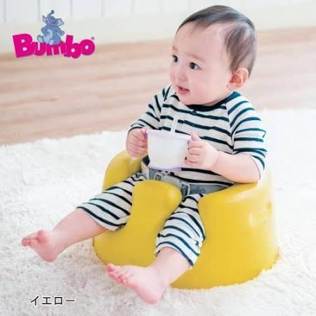 Bumbo(バンボ ベビーソファ)