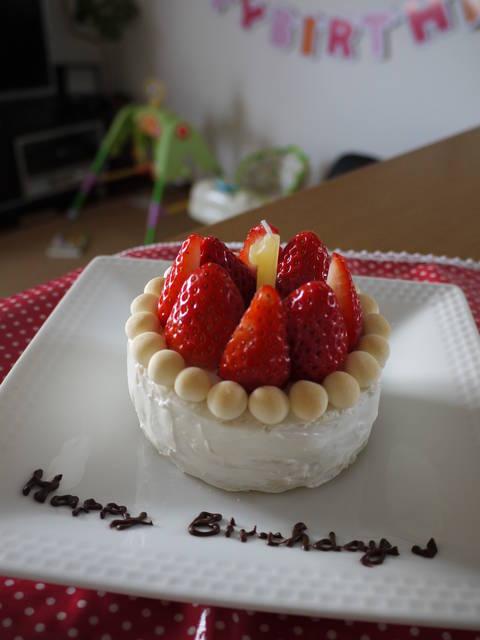1歳の誕生日に♪離乳食ケーキ by G・LEAF [クックパッド] 簡単おいしいみんなのレシピが263万品 (13492)