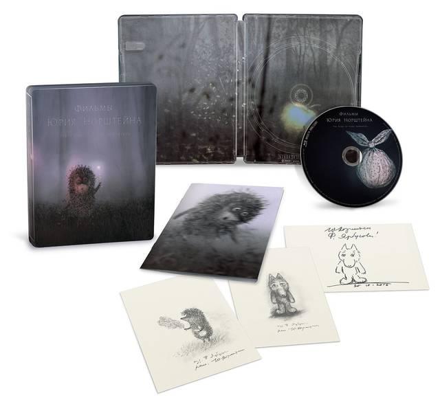 Amazon.co.jp | 【初回限定版】ユーリー・ノルシュテイン作品集 2K修復版 [Blu-ray] DVD・ブルーレイ - ユーリー・ノルシュテイン (13714)