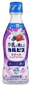 牛乳と楽しむ『カルピス』なめらかミックスベリー プラス...