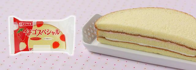 山崎製パン | 商品情報 | 商品情報[洋菓子] | イチゴスペシャル (14983)