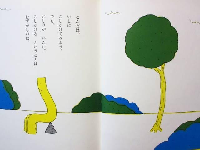 (15213)
