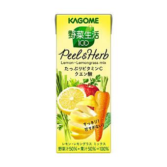 【2017年3月28日発売】カゴメ 野菜生活100 P...