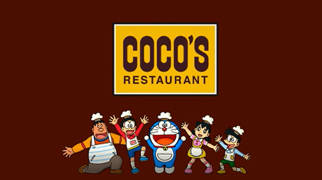 [COCO'S] ファミリーレストラン ココス (18856)