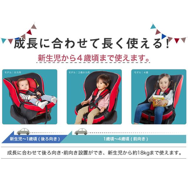 バンビーノ | チャイルドシート │日本育児:ベビーのために世界から (18930)