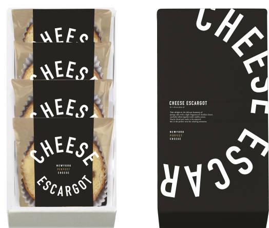 CHEESE ESCARGOT/チーズエスカルゴ