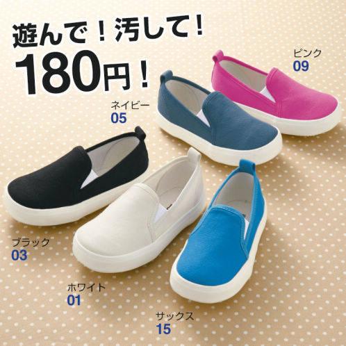 335ca18d348ab 家族みんなで親子コーデ!安くてクオリティの高い「ヒラキ」の靴はコスパ ...