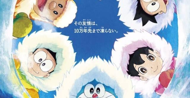 映画『ドラえもん のび太の南極カチコチ大冒険』を見た!!【ネタバレあり】 - 感想文 (21419)