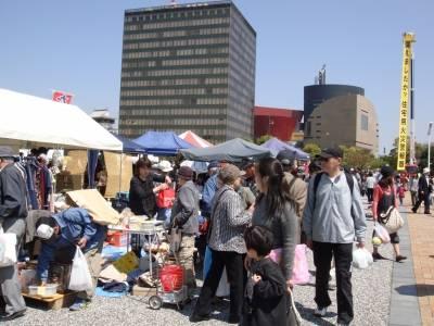 「こくらdeフリマ」勝山公園、「こくらdeフリマナイト」あさの汐風公園にてフリーマーケットを開催!! | 福岡のママを応援するフリーマガジン ハピマ! (21507)