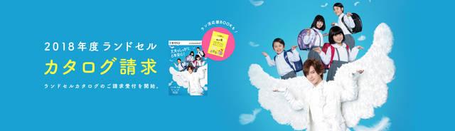 セイバンのランドセル 天使のはね